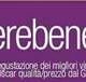 Piazzano, Chianti DOCG 2014
