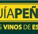 Juan Carlos Sancha, Ad Libitum Maturana Tinta, Rioja DOC 2014